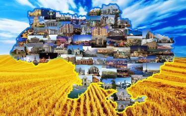Ukraine travel visit