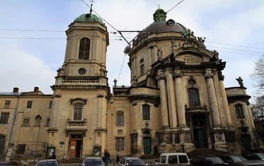 The Dominican Church in Lviv