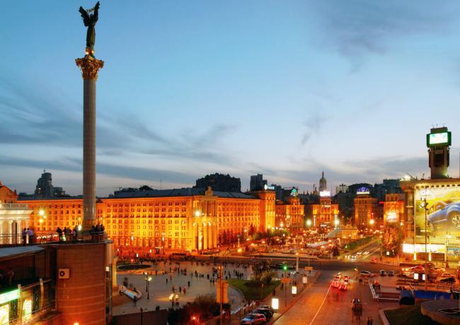 Kiev Downtown/Centre tour