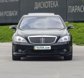 Kiev vip limo car order
