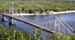 Trukhaniv Island Kiev Park