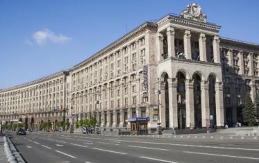 Khreschatik. Kiev central street.