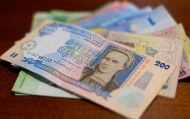 Time in Ukraine Money Weather like