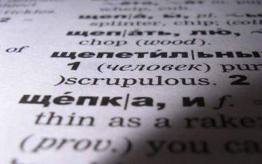 Ukrainian/russian/english phrasebok
