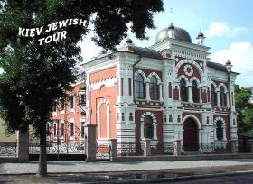 Kiev jewish history & Synagogues