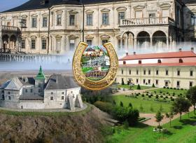 Golden Horseshoe Lviv castles