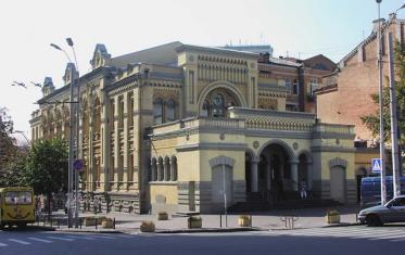 The Brodsky Synagogue
